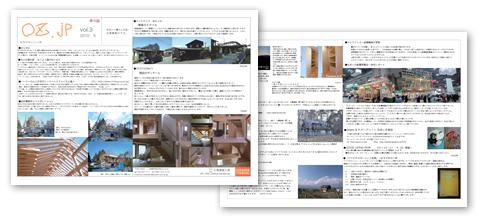 季刊誌『OZ.jp』 vol.03 2010年 冬