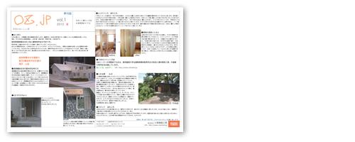 季刊誌『OZ.jp』 vol.01 2010年 夏